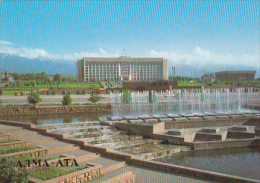 6090- ALMA ATA- COMMUNIST PARTY CENTRAL COMMITTEE, FOUNTAIN, POSTCARD - Kazakhstan