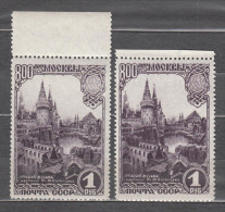 Russia USSR 1947 Mi# 1147 Moscow MNH * * Different Tint - 1923-1991 USSR