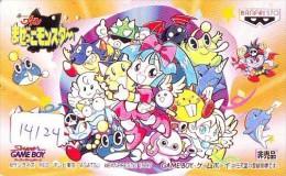 Télécarte Japon * MANGA * GAME BOY  * ANIME Japan Phonecard (14.124)  Telefonkarte * FILM CINEMA KINO MOVIE - Cinema