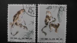 China - 1963 - Mi.741-2 O - Look Scan - Oblitérés