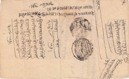 Indien Brief 1762? - Abarten Und Kuriositäten