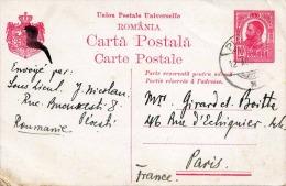 Rumänien Ganzsache 1912 - Ganzsachen