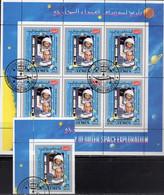Deutschland Michel Handbuch 2001 Neu 78€ Deutsches Reich Plattenfehler Kaiserreich Brustschilder Special Catalog Germany - Stamps