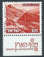 1971-74 ISRAELE VEDUTE 25 A CON APPENDICE MNH ** - ED7 - Israël