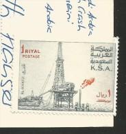 SAUDI ARABIA JEDDAH RIYADH Airport Street 1980 - Saudi Arabia