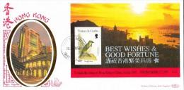 Tristan Da Cunha FDC Scott #587a Souvenir Sheet 60p Gough Bunting - Return Of Hong Kong To China - Tristan Da Cunha
