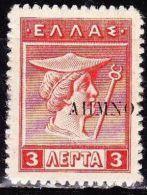 LEMNOS 1912  3 L Red Engraved With Black Overprint  AHMNOS Vl. 5 B MNH - Lemnos