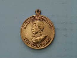 1941 - 1945 ( Gold Color Medaille ) WAR MEDAILLON ( Uncleaned - Details Zie Foto´s ) ! - Jetons & Médailles