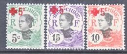 FRENCH INDOCHINA  B 2-4  *  RED CROSS - Indochina (1889-1945)