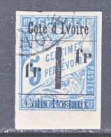 FRENCH IVORY COAST  Q 12  (o) - Ivory Coast (1892-1944)