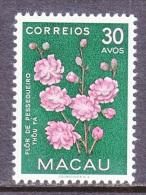 MACAU  377  **  FLOWERS - Unused Stamps