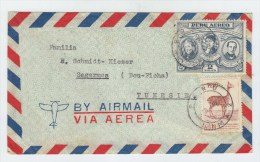 Peru/Tunisia AIRMAIL COVER - Peru