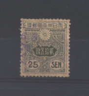 """Japon 126 °  (used)    """" 25 SEN """" - Giappone"""