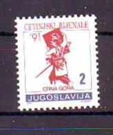 Yugoslavia  1991 Y Voluntary Charity Stamps Biannale In Cetina MNH - Bienfaisance