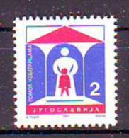 Yugoslavia  Voluntary Charity Stamps Refugees MNH - Bienfaisance