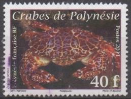 POLYNESIE  FRANCAISE  N°936__OBL VOIR SCAN - Polynésie Française