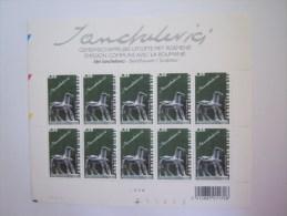 """België Belgique 2004 Lachelevici Sculpteur """"Perennis Perdurat Poeta"""" Feuillet PLANCHE 4 Cob 3309 Yv 3297 MNH ** - Hojas"""