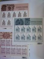 Belgie Belgique 2005 Toerisme Monumentale Uurwerken Horloges Monumentales Feuillet COB 3396-3398 Yv 3381-3384 MNH ** - Horlogerie