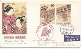 JAPON JAPAN 1367 & 1368 FDC 1er Jour Philatelic Week 1981 Semaine Philatélique Tableau Harunobu Suzuki - FDC