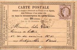 N°58 Sur Carte  De PARIS Pour PARIS - 1871-1875 Cérès