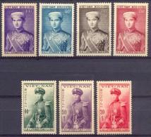 Vietnam  - South Vietnam 1954  - Bao Long Prince - Vietnam