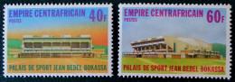 PALAIS DES SPORTS BOKASSA 1978 - NEUFS ** - YT 340/41 - MI 549/50 - Central African Republic