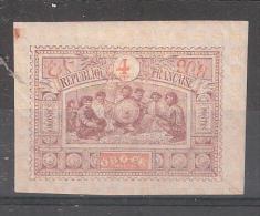 """OBOCK, 1894"""" Guerriers Somalis """", Yvert N° 49, 4 C Neuf *, TB - Unused Stamps"""