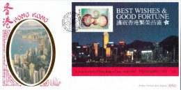 Bahamas FDC Scott #860a Souvenir Sheet 70c Lion's Paw - Return Of Hong Kong To China - Bahamas (1973-...)