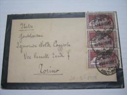 F3 FRANCE FRANCIA - 1925 MULHOUSE 2 A AFFR. 25 CENT. X 3 - Storia Postale
