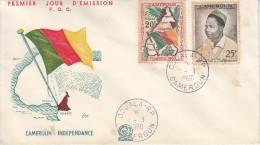 Cameroun FDC Scott #336-#337 Set Of 2 Map And Flag, Prime Minister Ahmadou Ahidjo - Independence - Cameroun (1960-...)