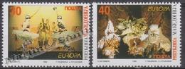Macedonia 1998 Yvert 128-29, Europa Cept. National Festivals - MNH - Macedonia