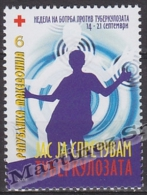 Macedonia 2008 Beneficience Yvert 119, Fight Against Tuberculosis - MNH - Macédoine