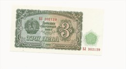 Billet , BULGARIE , 3 Leva , 1951 , 2 Scans - Bulgarie