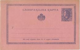 10791. Post Card, Postkarte SERBIEN, Serbia  10 ** - Serbien