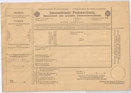 Coupon Risposta Internazionale -internationale Postanweisung - Timbro Di Invio Di Trieste - Non Usato - 1850-1918 Imperium