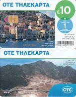 GREECE - Volcano, Nisyros Island, 10 Euro, Tirage 50000, 06/12, Used - Vulkane