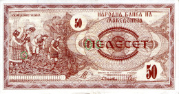 Macedonia,1992, 50 Denari,P.3a,error Shown On Scan,as Scan - Macedonia