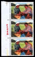 ~~~ China PRC 1969 - Agricultural & Students  - Mi. 1038 ** MNH Block Of 3 ! With Imprint  ~~~ - 1949 - ... République Populaire