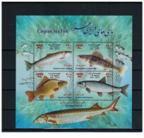 2013 - NEW SHEET , CASPIAN SEA FISHES SHEET - IRAN - Iran