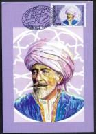 Tunisia/Tunisie 1998 - Maxi-Card - 800th Anniversary Of Of The Death Of Ibn Rushd - Tunisia