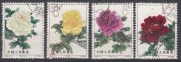 CHINA  1964  ROSES   4   VALUES  USED - 1949 - ... République Populaire