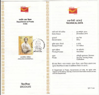 Stamped Broucher, Anagarika Dharmapala, Buddhism, Ceylon / Sri Lanka, Refuge In Buddha, 2014 - Buddhism
