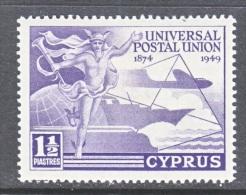 CYPRUS  160   *   U.P.U. - Cyprus (...-1960)
