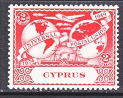 CYPRUS  161   *   U.P.U. - Cyprus (...-1960)