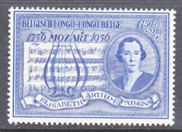 BELGIUM  CONGO  B 39   **   MUSIC  MOZART - Belgian Congo