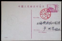 CHINA CHINE  1988.12.8 NANJING TO SHANGHAI TRAIN POSTMARK POSTCARD 1-1962 - Nuovi