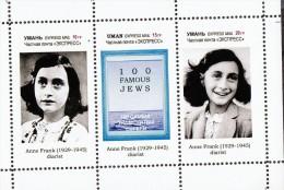 Fantasy Label Famous Anne Frank NEW  Small Sheet - Femmes Célèbres