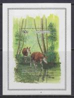 Zaire 1984 Okapi M/s  ** Mnh (17903) - Zaïre