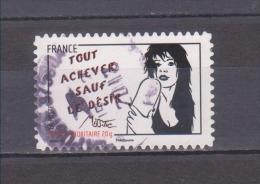 FRANCE / 2011 / Y&T N° AA 541 - Oblitération De 2012. SUPERBE ! - Frankreich