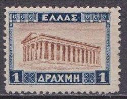 GREECE 1927 Landscapes I 1 Dr. Blue / Brown Vl. 427  (*) - Ungebraucht